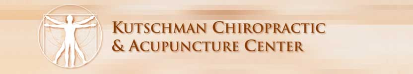 Kutschman Chiropractor and Acupuncture